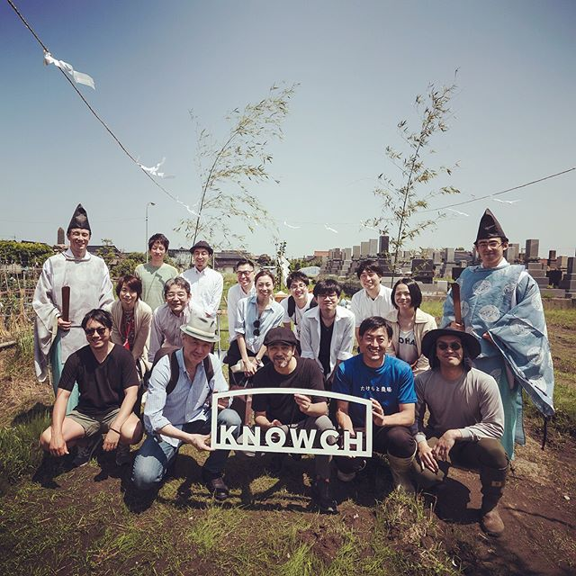 KNOWCHの開墾式