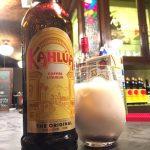 カルーアのボトルとカルーアミルク