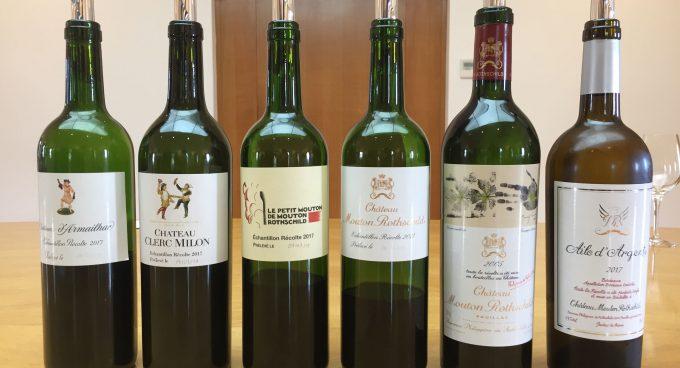 ボルドーワインのボトル