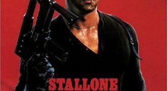 Stallone-COBRA-DVD
