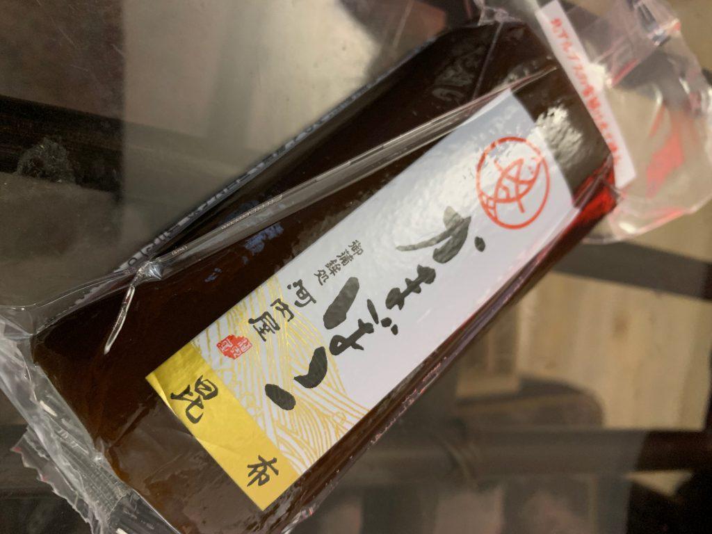 金沢河内屋の鮨蒲鉾