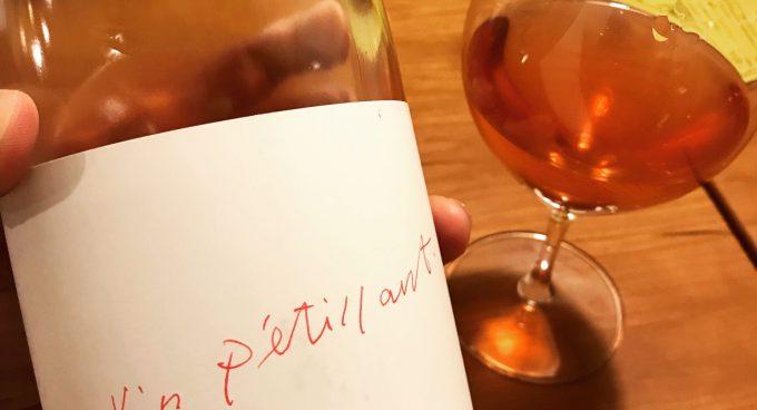 オレンジ色のワインペアリング