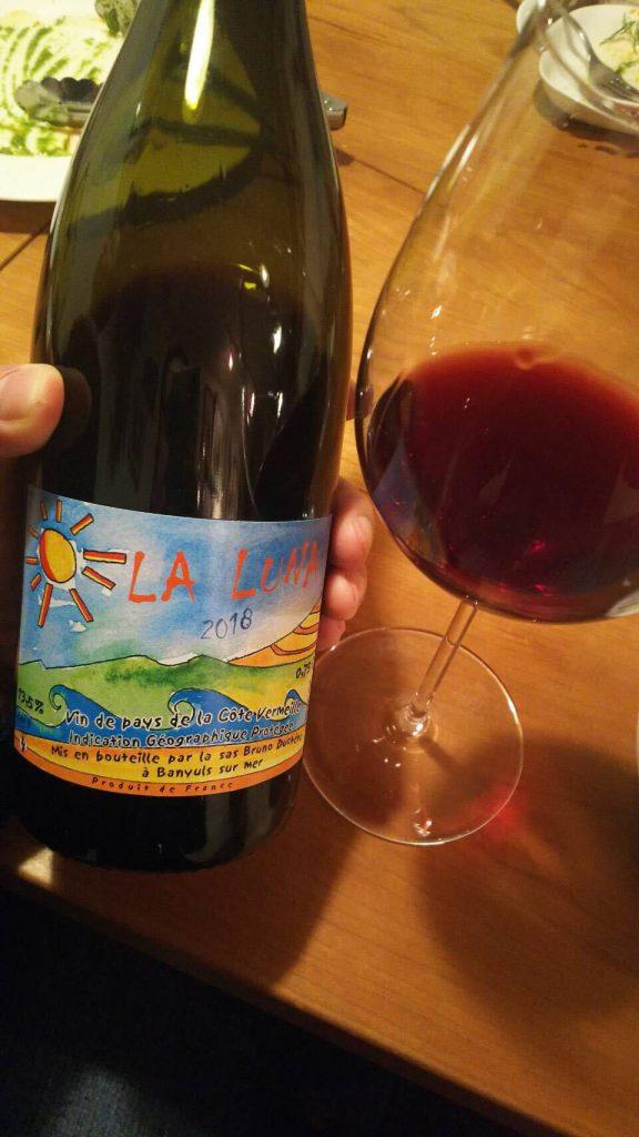 赤ワインのペアリング