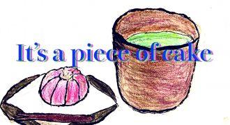 お茶の子の語源、お茶菓子のイラスト