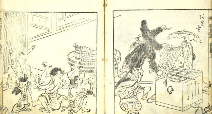 英一蝶『一蝶画譜』初篇より「唐人飴売り」