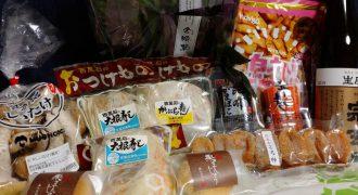 石川県お土産食べ物ギフトセット
