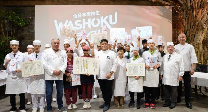 2019全日本高校生WASHOKUグランプリの集合写真